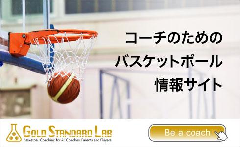 http://goldstandardlabo.com/