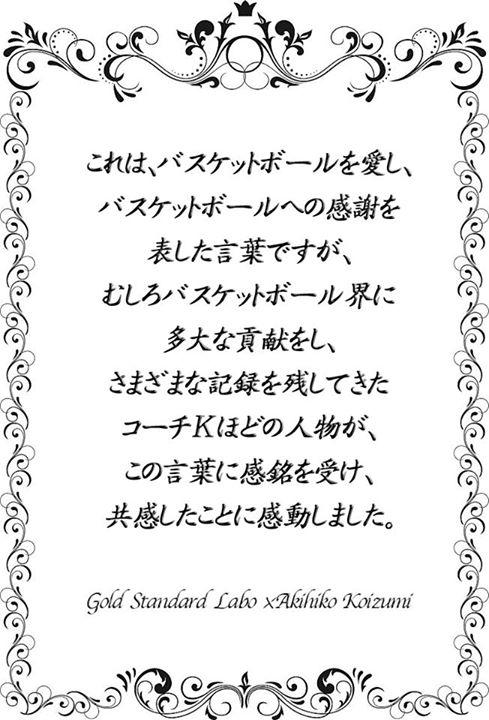 小泉明彦03