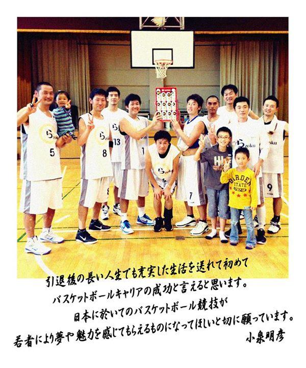 小泉明彦07
