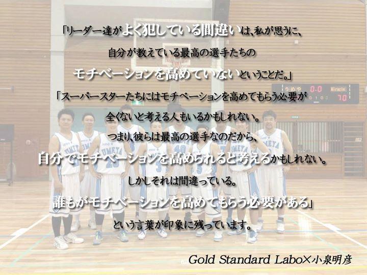小泉明彦04