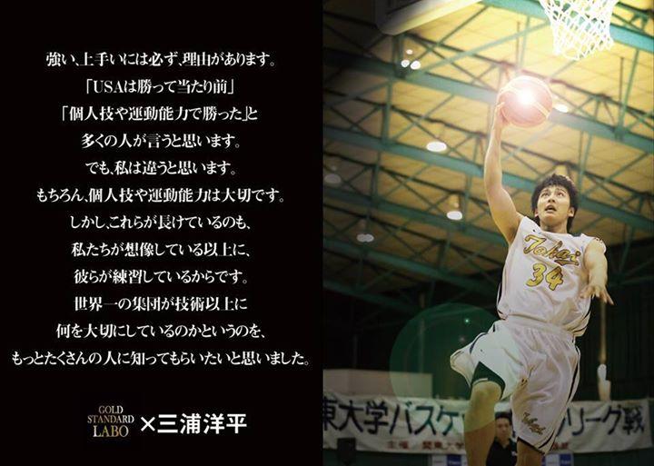三浦洋平03