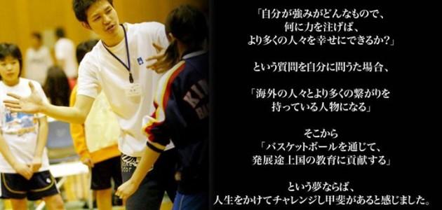 水野慎士02