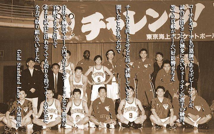 小泉明彦06