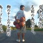 インタビュー:水野慎士(ERTLUC 海外事業部) その6
