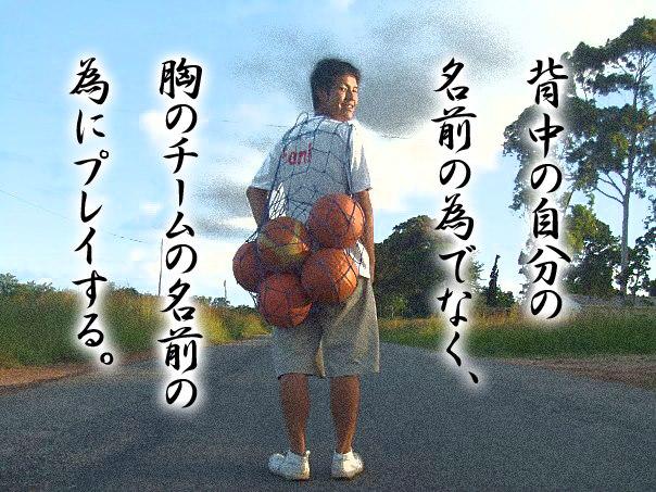 水野慎士06