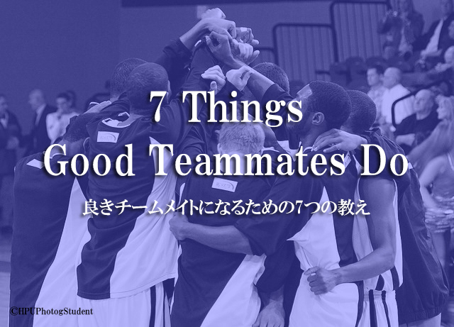 good-teammate