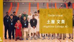 「ショットクロックの違いがコーチングスタイルに与える影響の大きさを感じた」Highline Collegeバスケ部でACとして奮闘、土屋文貴氏インタビュー