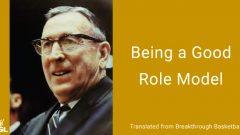 ロールモデルになることが良きコーチングとリーダーシップに必要だ