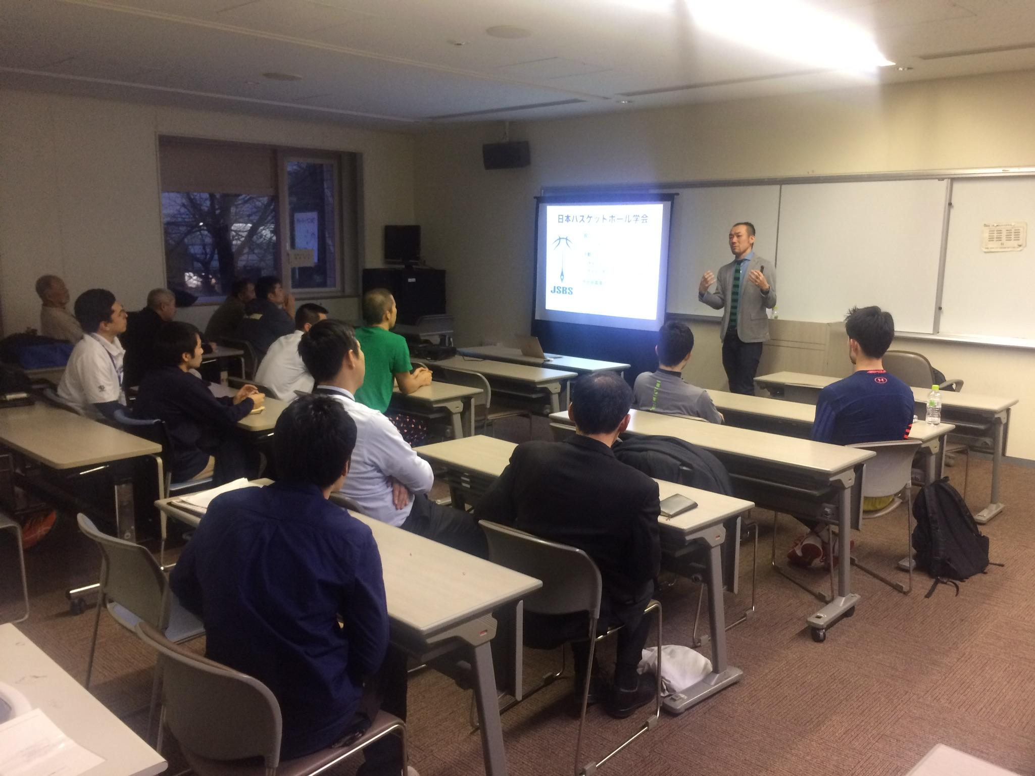 「一人バスケットボール学会の歩き方:第69回日本体育学会」小谷究(流通経済大学バスケットボール部HC)